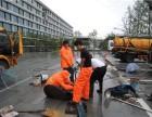 宿州管道疏通马路市政管网管道清洗清淤污水池清理
