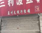 河阳市场南段 商业街卖场 64平米