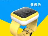 乐无忧儿童手表学生小孩防丢智能定位可更换表带通话手环预售中