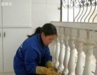 家庭保洁 新房开荒保洁 商铺 单位 学校清洁