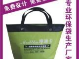 现货供应新款 600D面料 无纺布袋 手提袋 牛津布袋环保购物袋