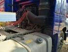 欧曼GTL 460马力