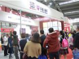 你知不知道2018深圳幼教展在搞促销,就在上海扩展展览服务有
