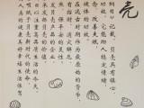 桂林七星区旧房改造一全屋翻新用涂呗生态贝壳粉