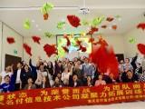 重庆江北如何提升员工心态培训在重庆哪里培训