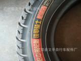 朝阳轮胎中策轮胎铁甲骑士轮胎外胎加厚防刺型号齐全内外胎