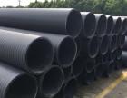 肇庆HDPE中空壁缠绕管,肇庆中空壁缠绕管供应商