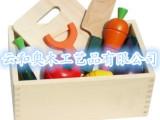 草莓益智1-4岁木制木盒装磁性蔬菜切切看 木质制切切乐过家家玩具