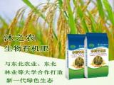 供应沐之农牌齐田大盛水稻专用肥