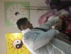 郑州全息自然疗法培训针灸培训平衡针灸培训