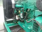 发电机 杭州发电机回收,进口二发电机回收