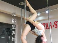 光华村学舞蹈 成都星秀钢管舞培训 成人钢管舞培训学校