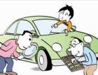 汽车过户、落户、审车、保险、环保、违规办理、挂牌