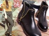 秋冬女鞋2014新款英伦圆头平底短靴女套筒粗跟马丁靴及裸靴靴子女