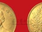 当天交易 有古董古玩古钱币要出手鉴定的可以联系我
