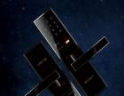 【wulian】智能门锁加盟指纹锁密码锁