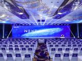 国内销量前列的云南会务策划公司,认准活动管家品牌