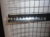 不锈钢丝网 304电焊网 过滤筛网 金属钢丝网 厂家直销