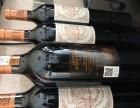 郑州拉菲红酒回收