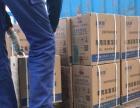 -35低温防冻车用尿素溶液厂家批发