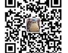 深圳盛钱包集团打造新一代移动支付