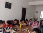 暑期辅导班中小学教育
