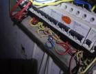 张师傅卫浴洁具/维修.电路维修.电工修电