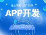 石家庄线上教育APP开发题库APP开发线上做题APP