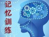 杭州少兒啟蒙,注意力訓練,多動癥,厭學 心理輔導