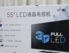 绵阳交通局32寸全新超薄液晶电视660元