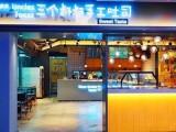 三个叔叔面包开店加盟,上海三个叔叔手工吐司加盟前景如何