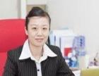 专业注册公司 代理记账 公司变更 注销 商标注册