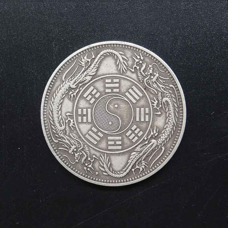 【图】中外四代韩国银一两背面中图纸内太极图关平沈飞通宝窃取圆圈图片