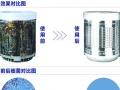 济宁油烟机清洗洗衣机饮水机热水器空调清洗