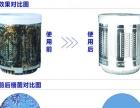 临漳专业清洗油烟机洗衣机饮水机热水器冰箱