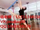 重庆聚星舞蹈培训 钢管舞爵士舞酒吧领舞 职业表演班培训