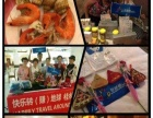 旅爸爸私人订制国际旅游俱乐部加盟