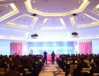 北京风光地产区域代理加盟