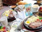 金帝咖啡(崤山路店)