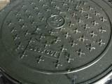 重庆球墨铸铁井盖及球墨铸铁水篦子厂家批发直销价格咨询