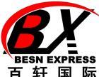 专业代理国际快递DHL UPS EMS TNT FEDEX