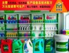 防冻液设备车用尿素设备及配方加盟 汽车用品