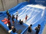 池州水上冲浪设备滑板冲浪模拟器厂家