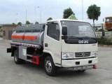 廠家直銷東風多利卡5.15噸加油車 包上戶 可分期 送貨上門