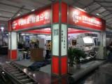 北京铝料展台租赁