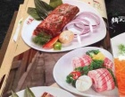 韩式自助烧烤师父 精品纸上自助涮烤烤肉技术培训加盟