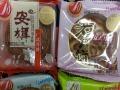 西安中秋节月饼u盘定制_西安月饼摆件 中秋节月饼