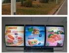户外广告、室内标牌、喷绘写真、店招、形象墙