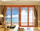 装修新房门窗就像男人娶老婆,选对了就能幸福一生!