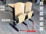 厂家销售活动地脚连排椅自动翻板椅阶梯教室排椅